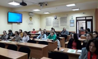 CECCAR Bacău: Seminar de instruire și informare în domeniul legislației specific activităților de prevenire și protecție adresate reprezentanților IMM