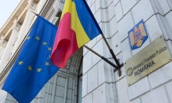 MF propune noi reglementări privind schemele de garantare a depozitelor și Fondul de Garantare a Depozitelor Bancare