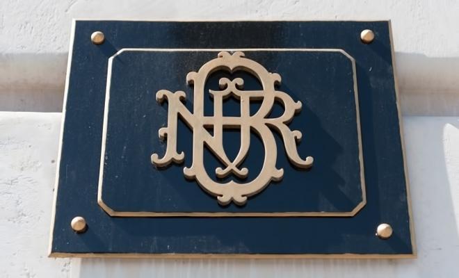 Raportul BNR privind stabilitatea financiară
