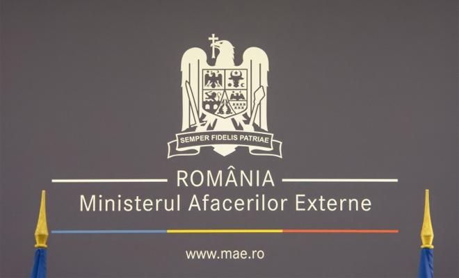 Autoritățile de la București reacționează la declarațiile președintelui Rusiei cu privire la sistemul de apărare antirachetă de la Deveselu