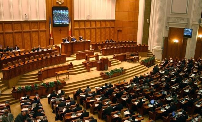 Pachetul de legi privind achizițiile publice, adoptat de Parlamentul României