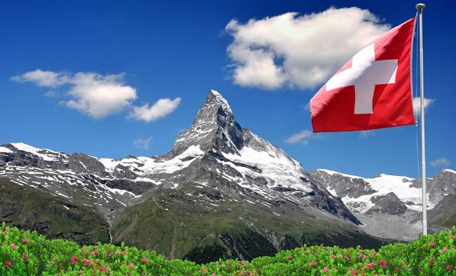 Programul de cooperare elvețiano-român.Lansarea Fondului pentru acțiuni în domeniul managementului energiei durabile