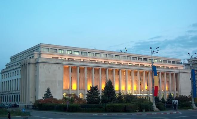 A fost adoptat proiectul de lege privind Strategia de dezvoltare economică și socială pe termen lung România 2040