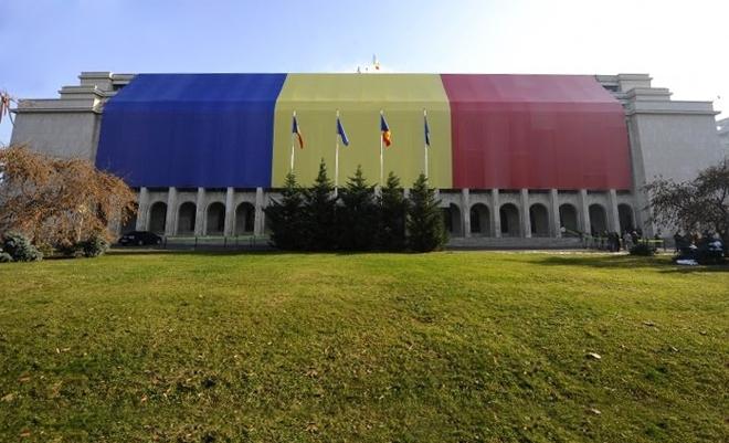 A fost aprobată Strategia naţională pentru dezvoltarea durabilă a României 2030