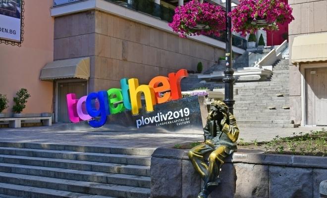 Plovdiv și Matera, capitalele europene ale culturii în 2019