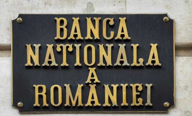 Raportul trimestrial asupra inflației – august 2019. BNR prognozează o inflație de 4,2% pentru finalul acestui an și de 3,4% pentru 2020