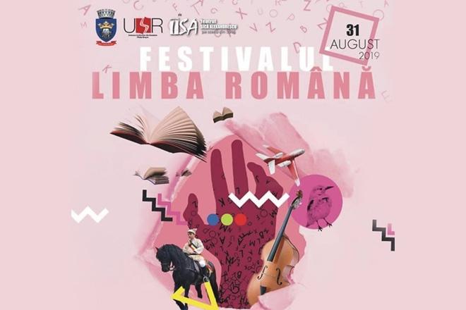 Primul Festival al Limbii române: în apărarea zestrei comune