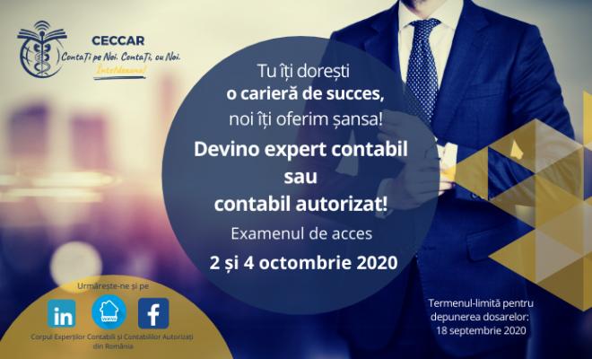 Tu îți dorești o carieră de succes, noi îți oferim șansa! Se apropie examenul de acces!