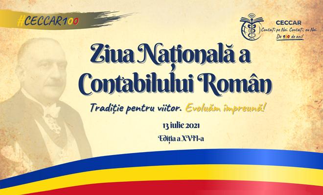 Ziua Națională a Contabilului Român, ediția a XVII-a