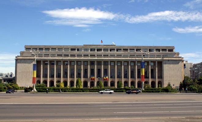 Va fi înfiinţată Banca de resurse genetice vegetale Buzău
