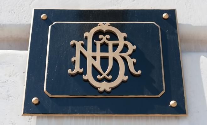 BNR: Obligațiile de plată suspendate prin OUG nr. 37/2020 nu sunt consemnate la Centrala Riscului de Credit