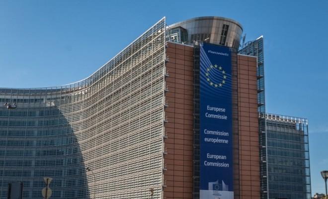 Comisia Europeană intenționează să înființeze o nouă agenție pentru combaterea spălării banilor