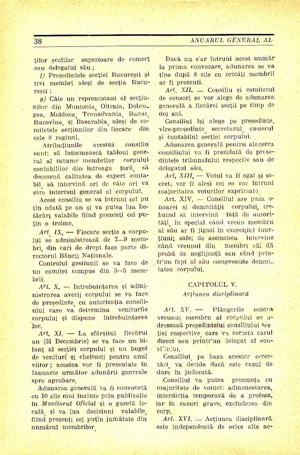 Curs de comerț și contabilitate, Grigore Trancu-Iași