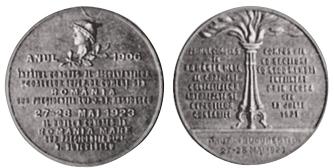 Medalia bătută cu ocazia primului Congres al Corpului - CECCAR
