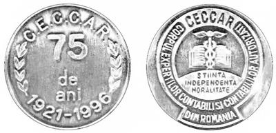 """Medalia """"75 de ani de la înființarea Corpului"""""""